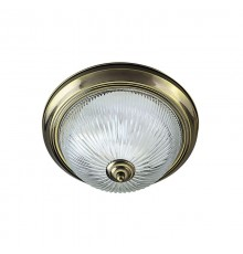American Diner antique brass finish flush fitting